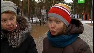 В Челябинске начали разрабатывать проект реконструкции парка им  Гагарина