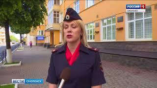В Смоленске водитель сбил двух женщин и трехлетнюю девочку