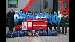 Юные пожарные из Марий Эл завоевали «бронзу» на всероссийском состязании