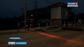 На переезде на улице Порт-Артурской в Новосибирске появилась светодиодная подсветка