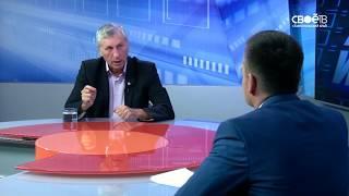 11.09.2018 Актуальное интервью. Анатолий Жигайлов