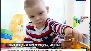 """""""Счастье каждому"""": Максим, Роман и их сестра Вероника"""