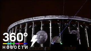 В Петербурге стартовал Фестиваль света - СМИ2