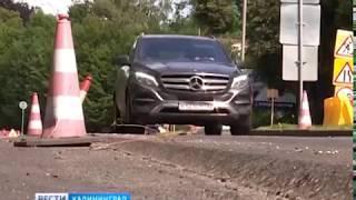 На обновление дорог Калининградской области направлено свыше 1 млрд рублей