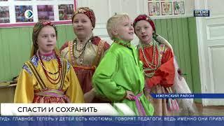 Фестиваль по сохранению коми  языка