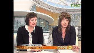 """""""Город С"""" от 27.03.2018"""