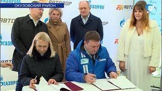 На участке трассы М-11 в Новгородской области построят первые в России криоАЗС