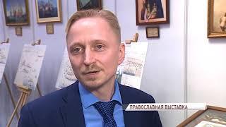 На православной ярмарке в Ярославле встретились сотни участников со всей России и из стран зарубежья