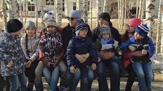 10 приемных детей счастливо живут в семье Бобровых из Ханты-Мансийска