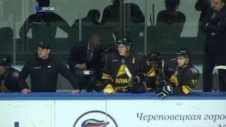 Череповецкий «Алмаз» разгромил хоккеистов из Китая