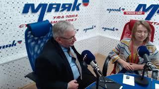 Уфимский берег - 31.10.18 Новости РЖД и Башкирской пригородной пассажирской компании