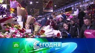 """""""Сегодня"""". 8 марта 2018 года. 08:00"""