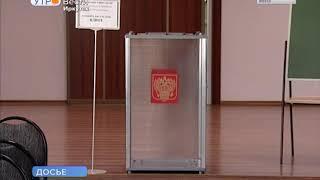 Безопасность избирательных участков проверили в Иркутской области