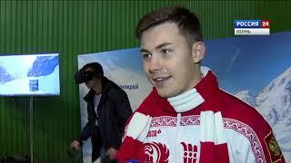 Специальный репортаж: Пермский молодёжный форум