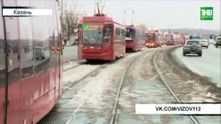 Заезд на рельсы и последующее столкновение парализовало движение трамваев на проспекте Ямашева | ТНВ