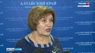 Более 500 жителей Алтайского края переедут из аварийных домов в новое жилье