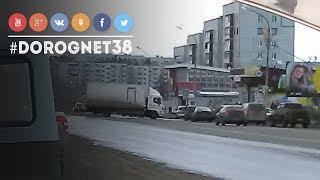 ДТП 40 лет ПОБЕДЫ - Мира [11.04.2018] Усть-Илимск