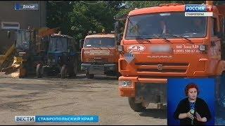 """""""Вести. Ставропольский край"""" 17.09.2018"""