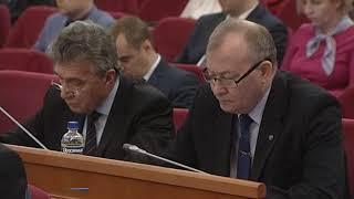 Донские парламентарии внесли корректировки в областной бюджет