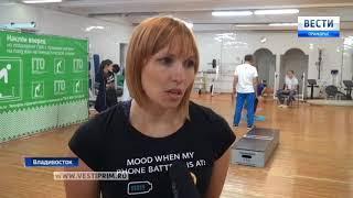 В Приморье определились победители второго краевого фестиваля ГТО