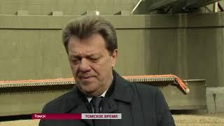 На трассе Томск-Богашёво приступили к строительству путепровода