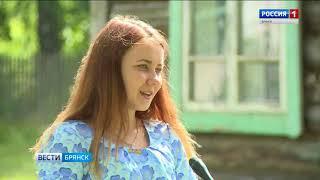 """""""Вести. Брянск"""" (эфир 26.06.2018 в 20:45)"""