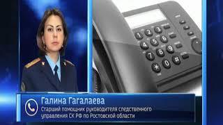 Земельные игры казаков. Продолжение: экс-чиновника поселения Каменского района будут судить