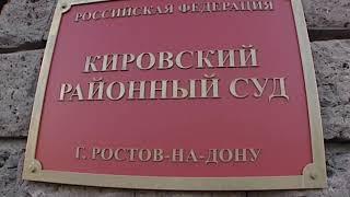 Двое бизнесменов и депутат гордумы Батайска получили тюремные сроки за хищение 87 млн рублей