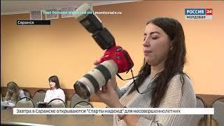 Саранск примет федеральный проект, в рамках которого обсудят, #чтонетак