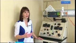 Радиологический корпус Иркутского областного онкодиспансера начнут строить в этом году