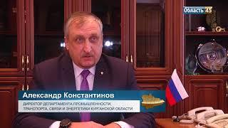 Выпуск новостей телекомпании «Область 45» за 1 февраля 2018 года