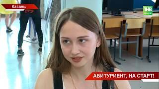 О старте приёмной кампании рассказали в Доме Правительства - ТНВ