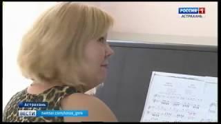 Астраханский вокалист стал лауреатом Международного конкурса