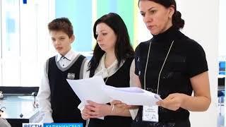 12 жителей региона получили гранты Всероссийского конкурса молодёжных проектов