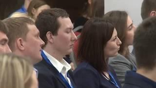 Форум молодых депутатов