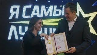 Талантливую молодежь наградили в Ставрополе