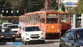 «Невезучий» смоленский трамвай за несколько дней трижды попал в ДТП