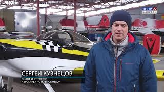 Что думают известные жители Алтайского края о возвращении на родину Крыма и Севастополя?