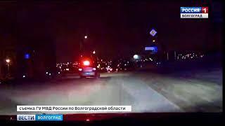 В Волгограде в результате погони задержан водитель автомобиля без номеров
