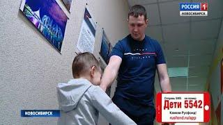 Маленькому новосибирцу с ДЦП необходима помощь, чтобы начать ходить