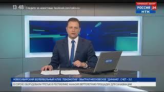 Пенсионеры Новосибирска массово пошли на фитнес
