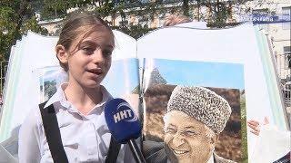 Гамзатовские дни стартовали в Дагестане