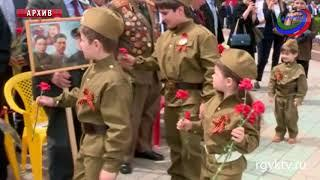 9 мая в Дагестане пройдут торжественные митинги и шествия, посвященные Дню Победы