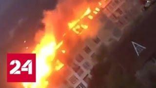 Огонь опускается на нижние этажи горящей многоэтажки в Сочи - Россия 24