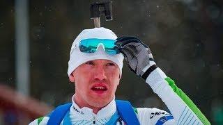 Биатлонисты рассказали, как поддерживает их семья на Чемпионате России в Ханты-Мансийске