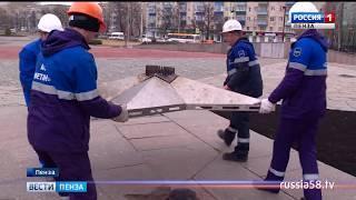 В Пензе у памятника Победы погасили звезду с Вечным огнем