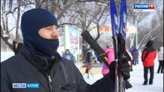 В Рубцовске успели открыть лыжный сезон до прихода сильных морозов