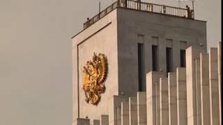Госдума РФ приняла во втором чтении законопроект о совершенствовании пенсионной системы