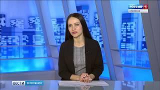 На Смоленщине стартовала Вахта Памяти - 2018