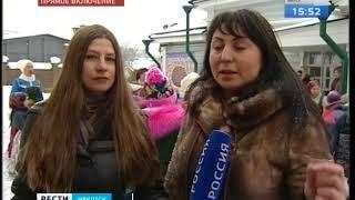 Масленицу начали отмечать в Иркутске